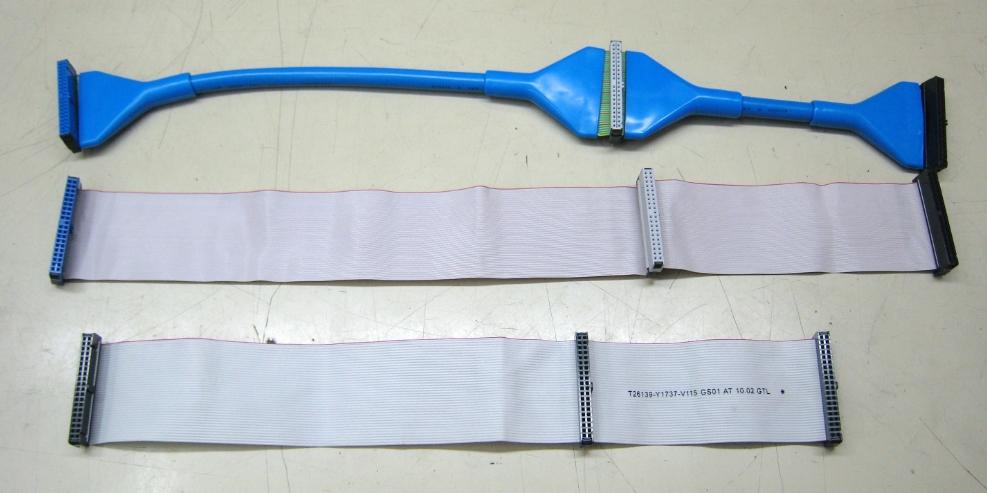 IDE kabel pro připojení pevných disků
