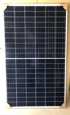Canadian Solar KuPower CS3K-300P 300 Wp