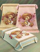 Dětská deka Baby - Golden 715