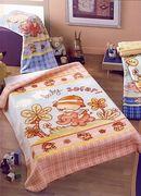Dětská deka Acrylic Baby 110 x 140 cm, 6063