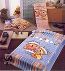 Dětská deka Acrylic Baby 110 x 140 cm, 6064