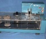 Vodní lázeň ZW 2.77