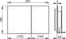 Ovládací tlačítko pro předstěnové systémy, AIR-INOX