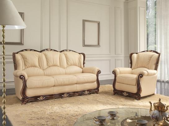 Klasická kožená sedací souprava Alcazar, zlaté zdobení, béžová kůže