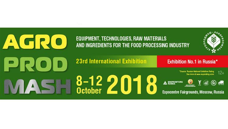 Экспонируем на выставке AGROPRODMASH 2018