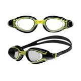Plavecké brýle ARENA Vulkan Pro